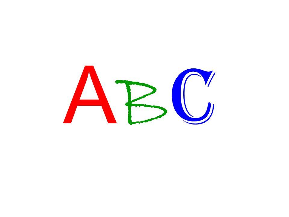 The alphabet Наглядное пособие, созданное на базе УМК М.З.