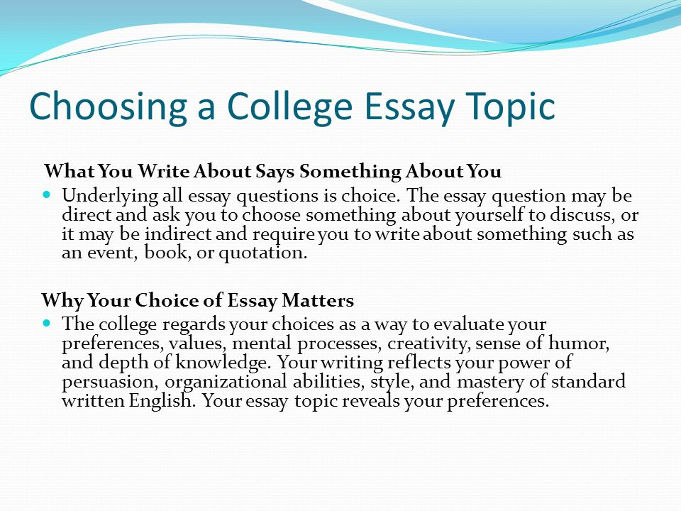 Are the essay questions/choices the same for college each year?