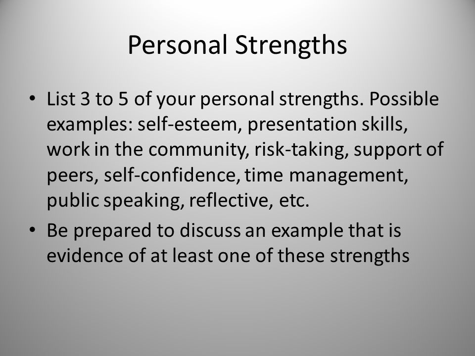 personal strengths examples