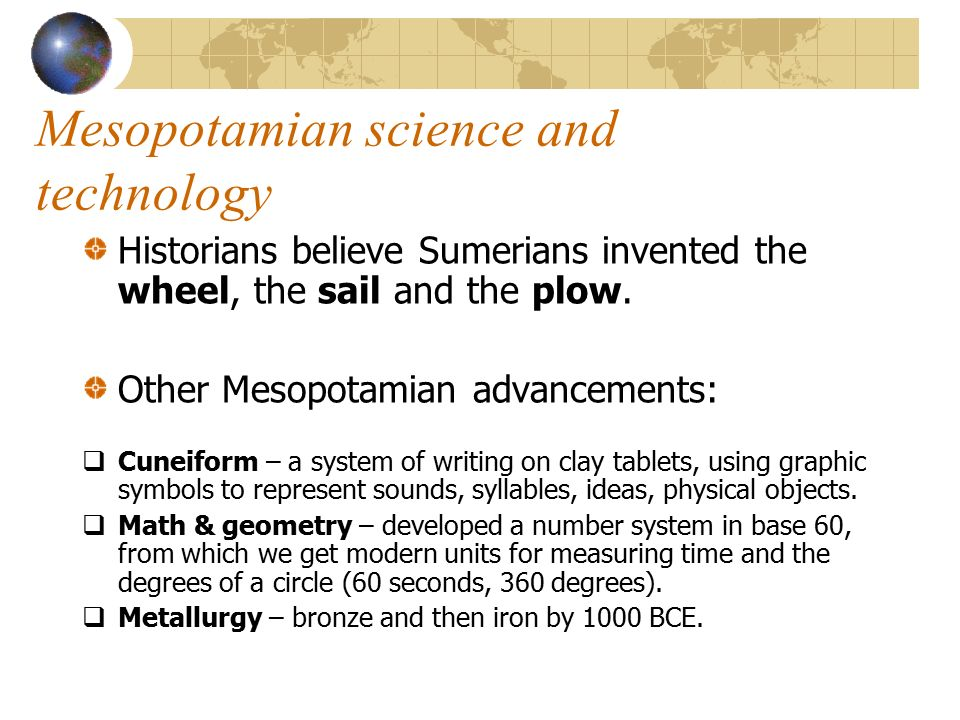 mesopotamian and egyptian rulers essay