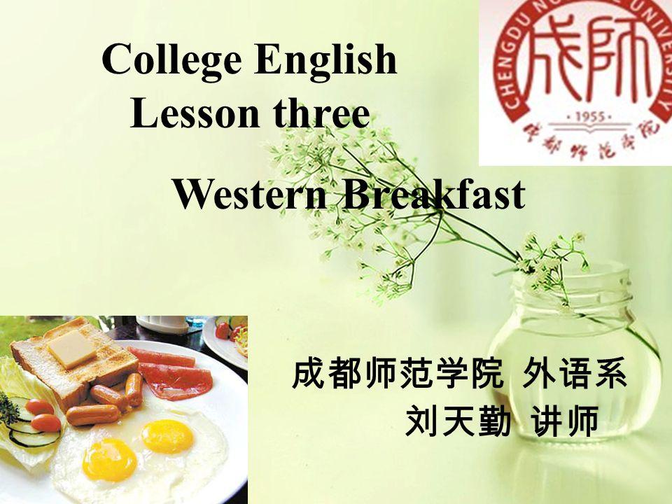 College english lesson three western breakfast 2 college english lesson three western breakfast forumfinder Gallery