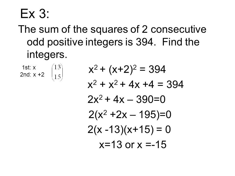 problem solving skills examples