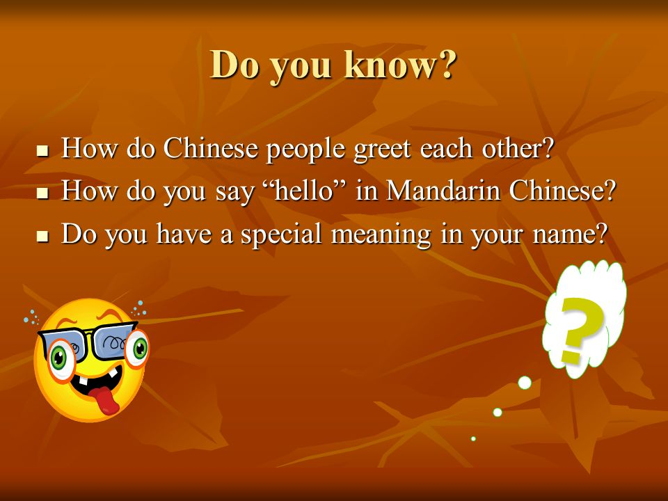 Welcome to the mandarin chinese lesson learning objectives sentence how do chinese people greet each other m4hsunfo