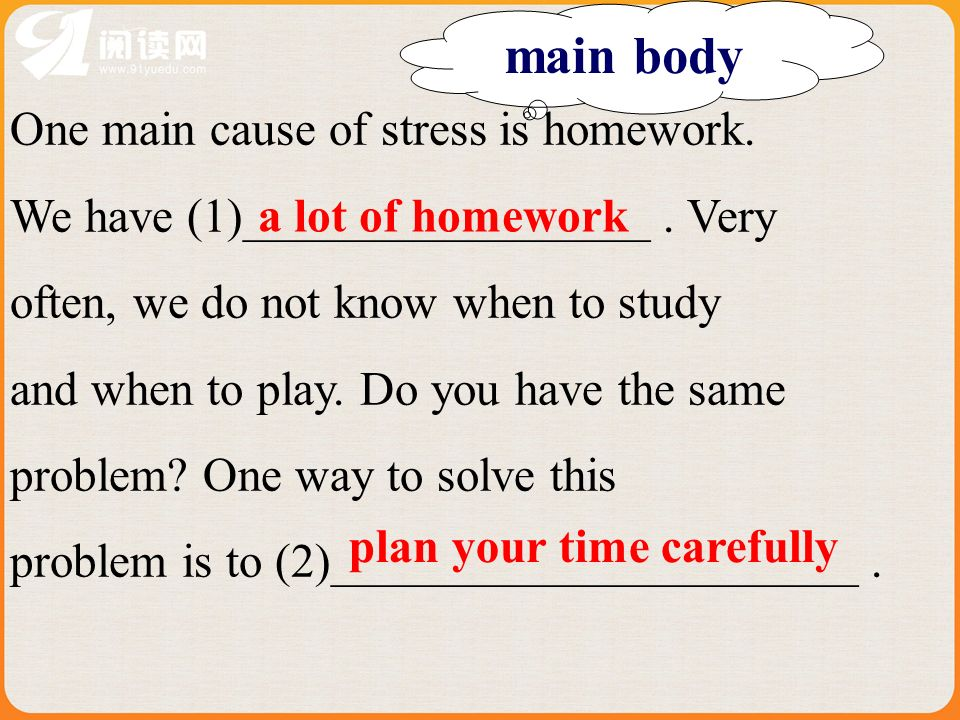 One main cause of stress is homework.We have (1)_________________.