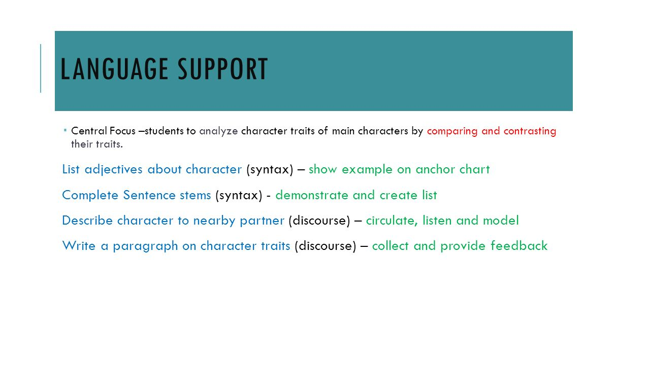 academic language stuff you need to know to write your commentary language support 61613 central focus students to analyze character traits of main characters by comparing