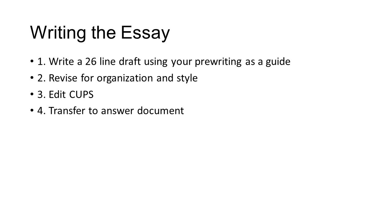 persuasive writing staar review bem sample prompt the writing the essay 1 write a 26 line draft using your prewriting as a guide