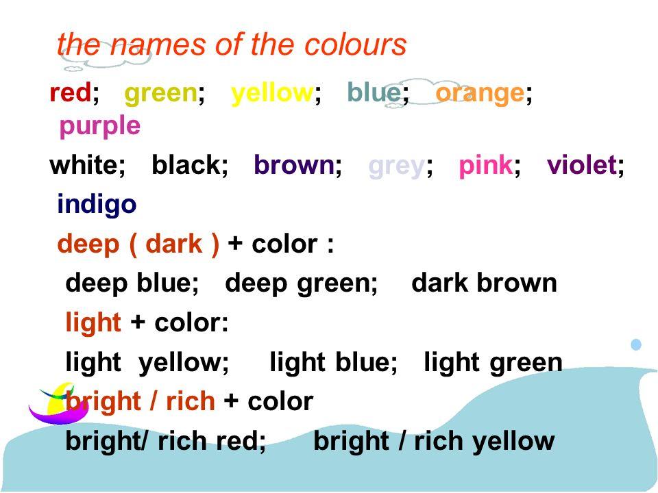 violet black orange yellow