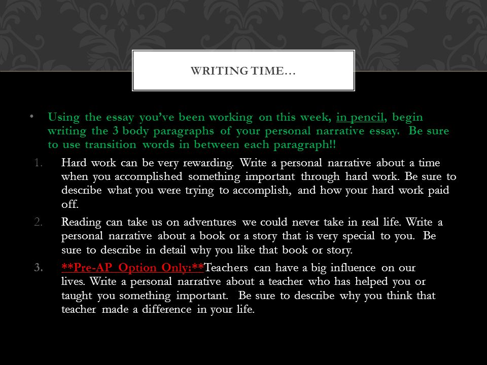how to begin writing a narrative essay The following narrative essay examples can help you get started writing your own narrative essay i start jabbering to anyone who is nearby.