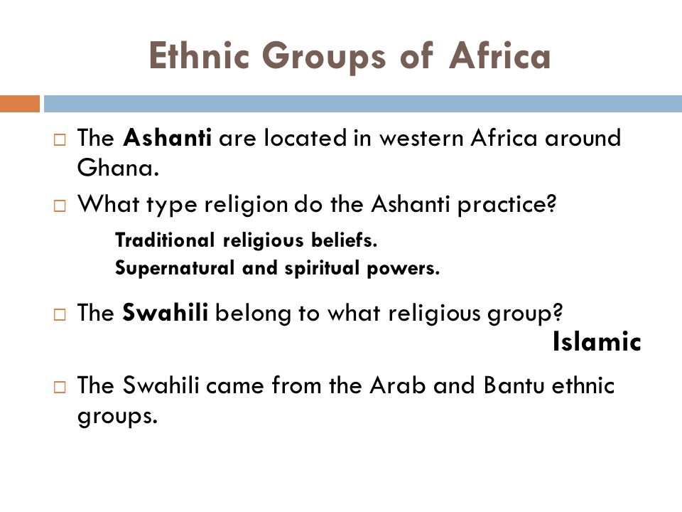 religious and ethnic groups paper essay Religious and ethnic groups - awake essay example there has been discrimination against groups for race and religion since the beginning of time - religious and ethnic groups introduction.