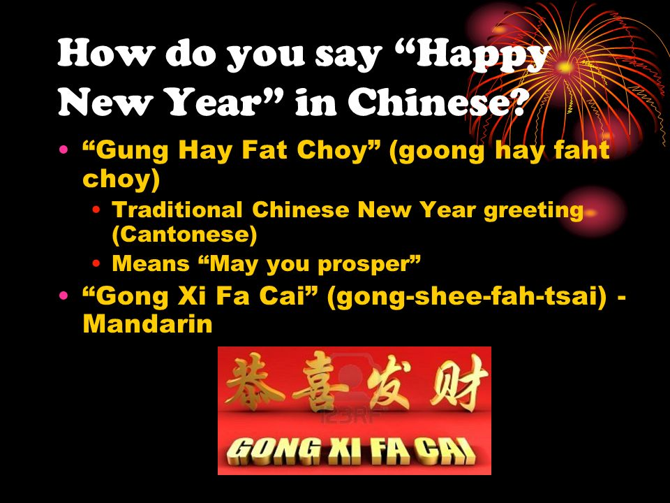 how do you say happy new year in chinese - How Do You Say Happy New Years In Chinese