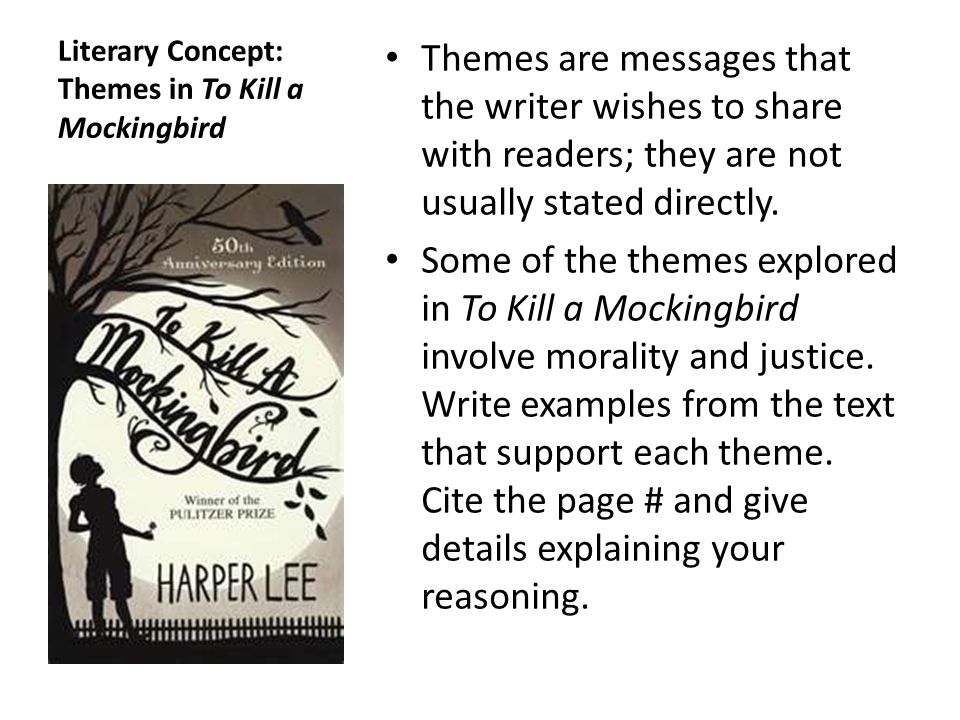 to kill a mockingbird 16 essay Free summary and analysis of the events in harper lee's to kill a mockingbird that won't make you snore we promise.