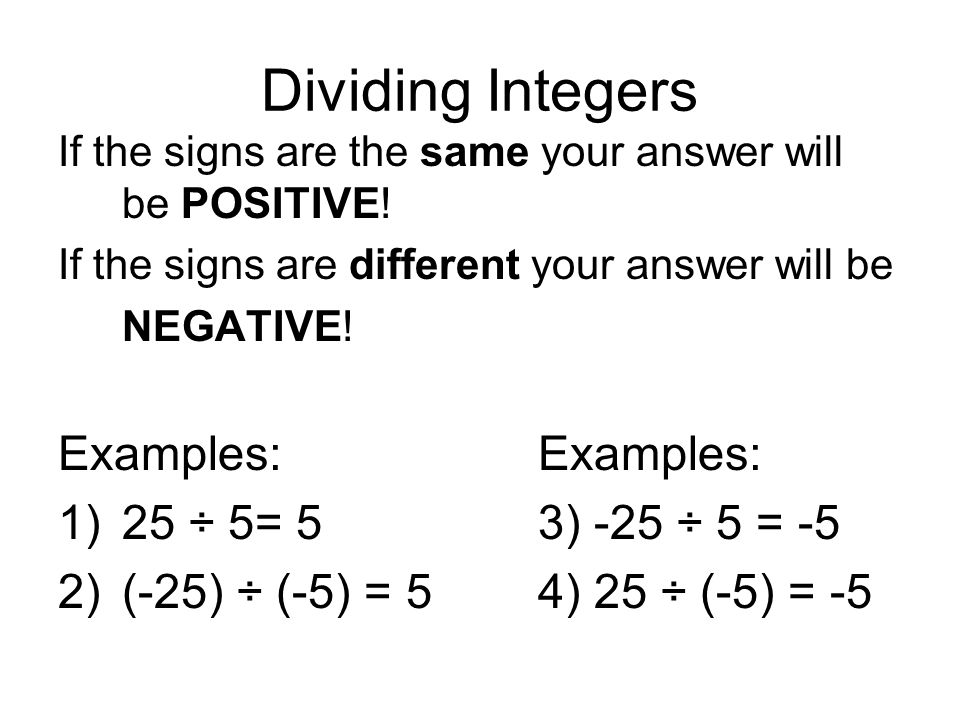 math worksheet : addition subtraction multiplication and division of integers  : Integer Multiplication And Division Worksheet