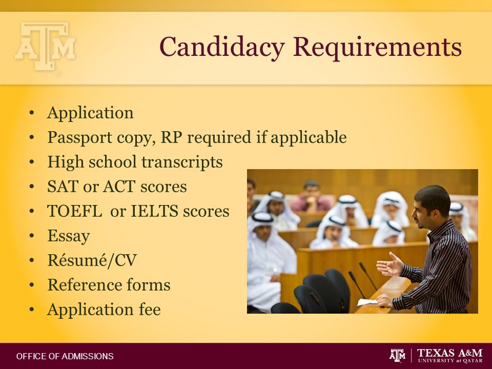 texas a m application essay requirements
