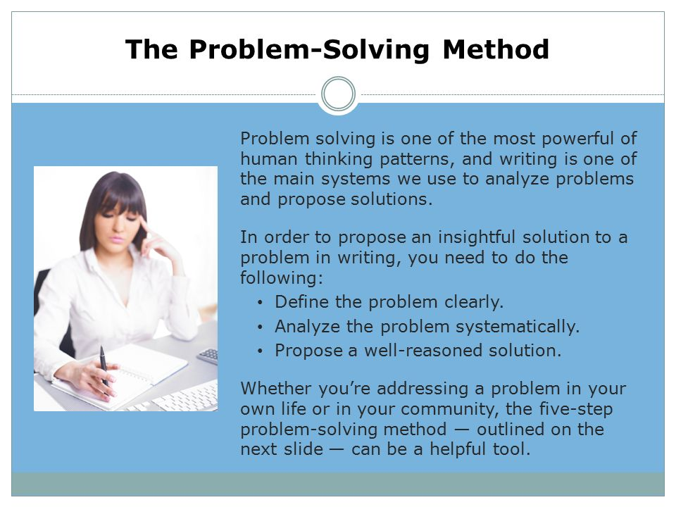 What Is Problem Solving Method