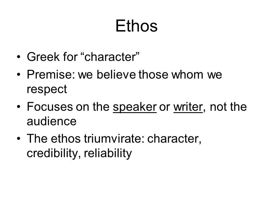 rhetoric ethos pathos and logos wounds