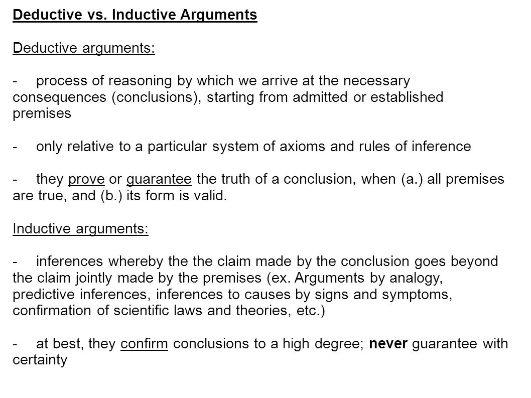 What is the difference between inductive and deductive arguments?