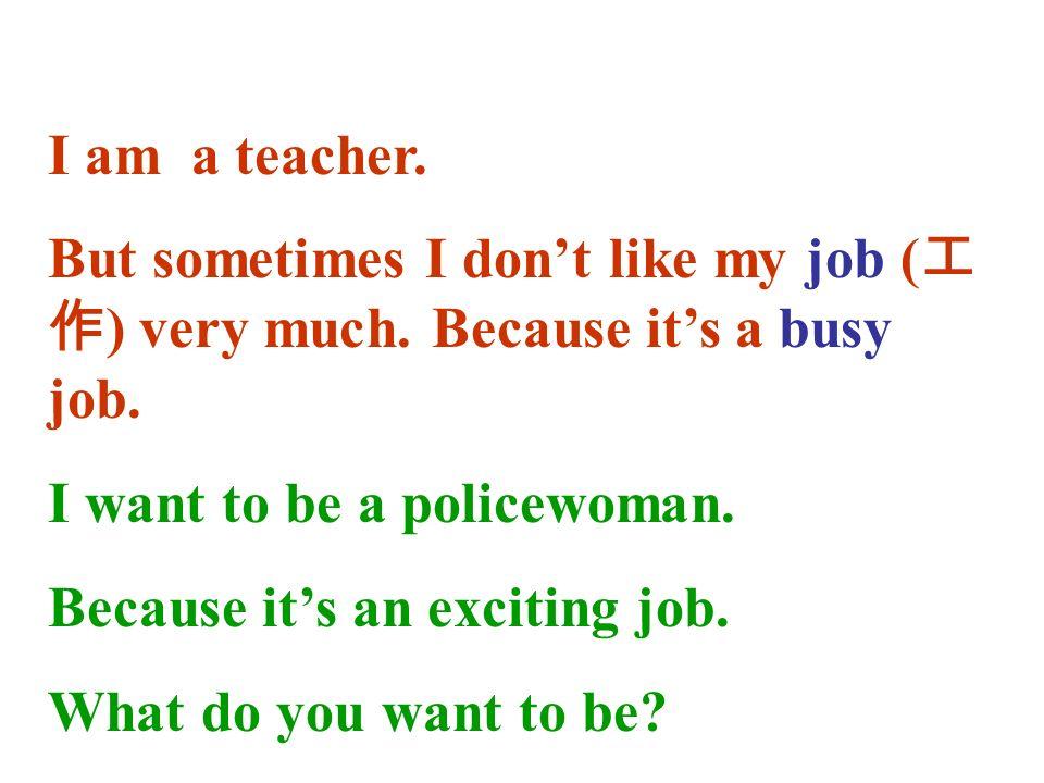 Period1. Language goal Talk about jobs a teacher a student. - ppt ...