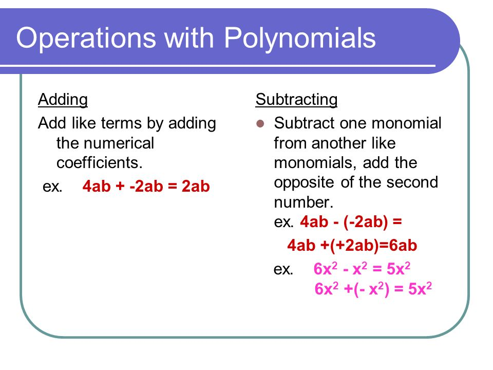 8 1 Practice Adding And Subtracting Polynomials Answers Glencoe – Subtracting Polynomials Worksheet