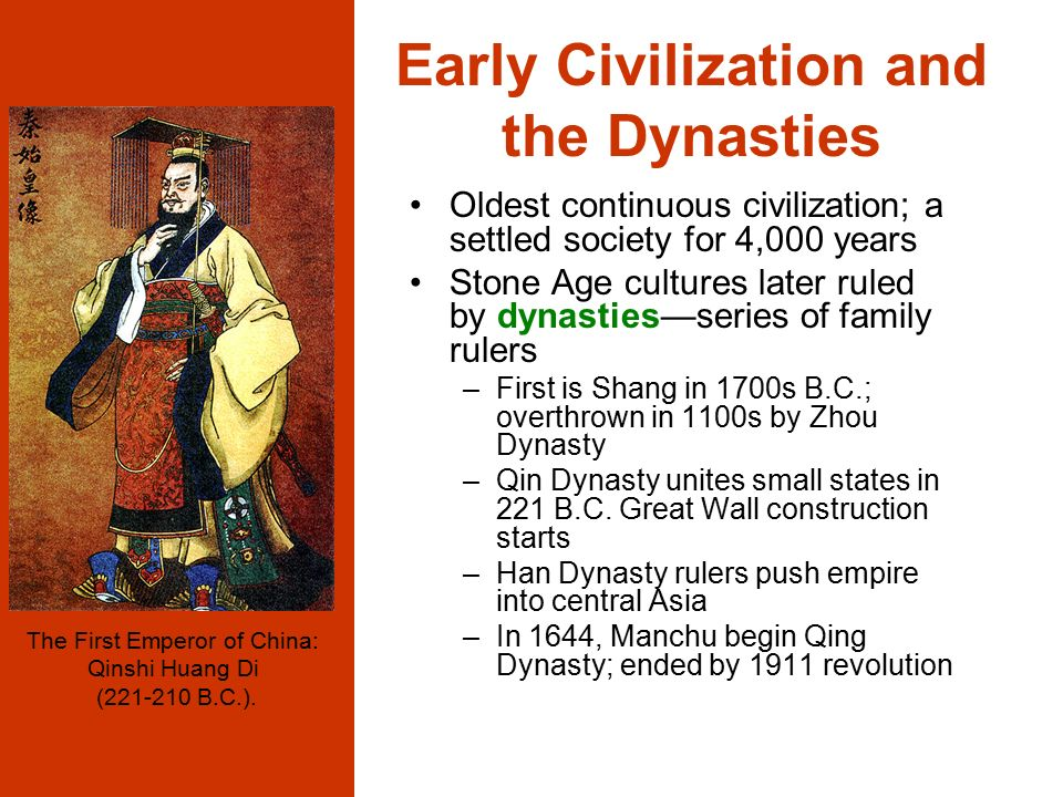 early civilizations comparison china and the ˇ ˇ ( ˚ ˇ˝ ˆ˘ˇ - china's cultural, confucian bureaucracy - rome's principal philosophies of provided a core cultural identity paganism, stoicism and, later.