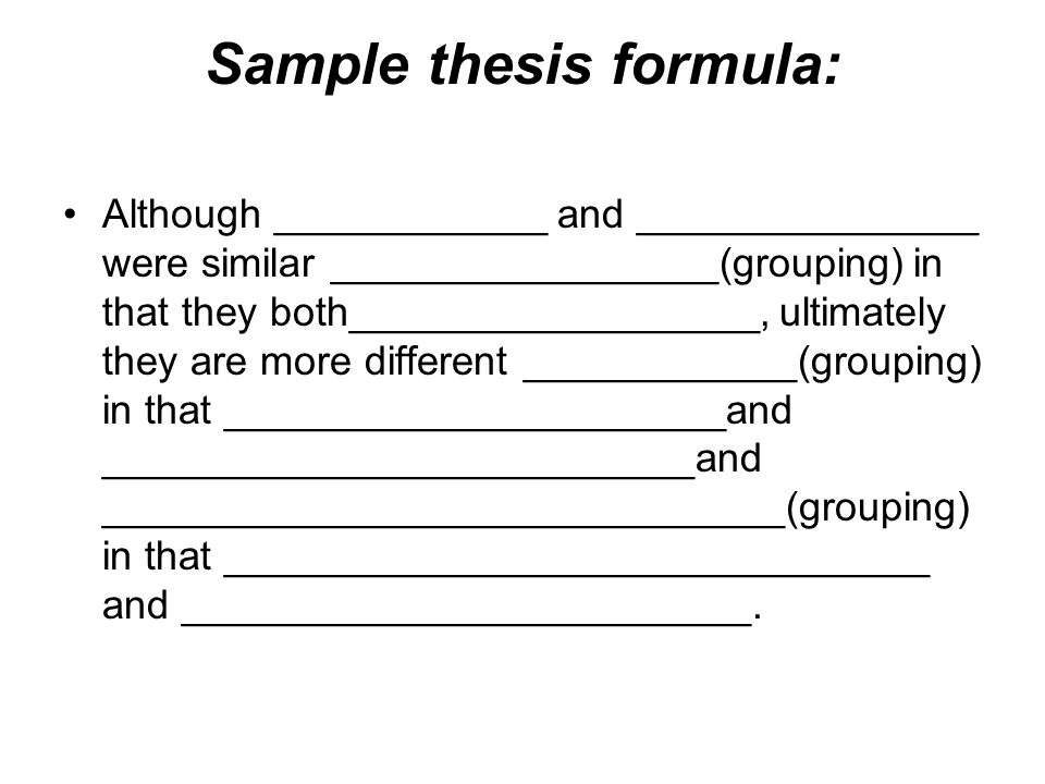 Sample Of Compare And Contrast Essay With Thesis Statement