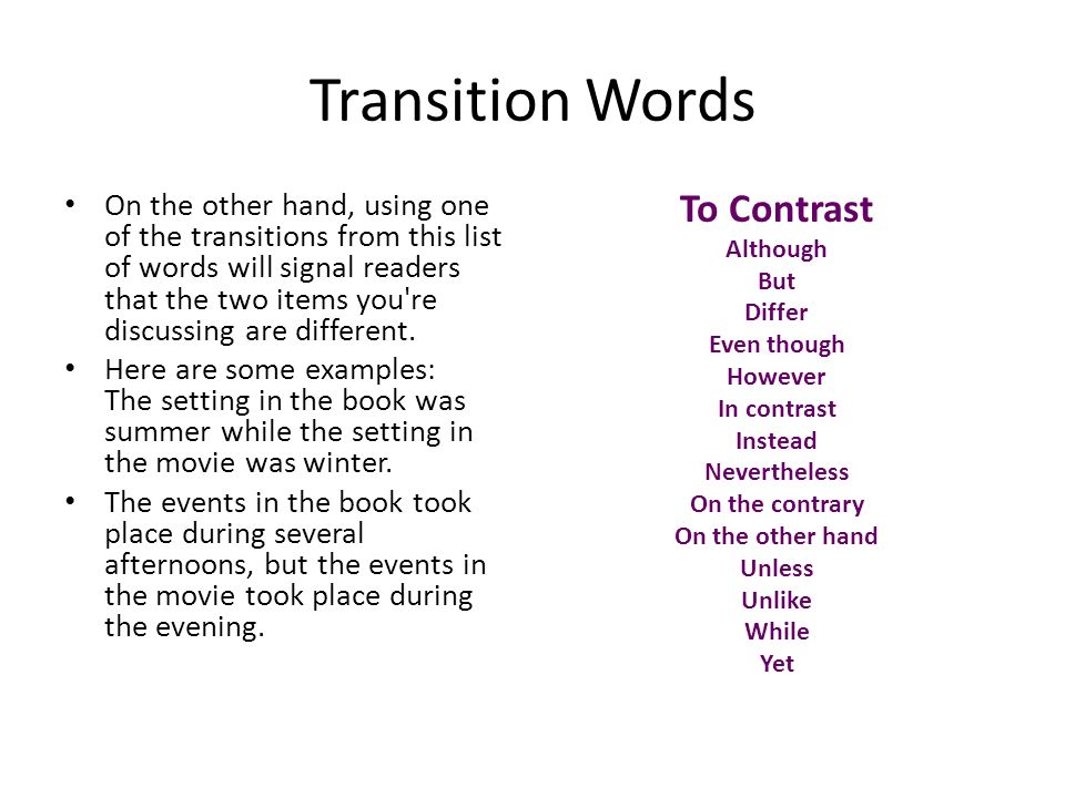 english essay writing linking words