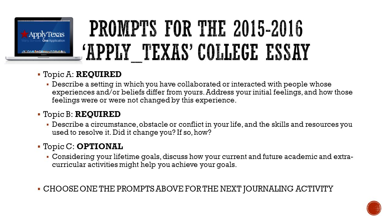 applytexas essay help Tips for texas college application essays and through applytexas applytexas essay can help students with their college essays from start to.