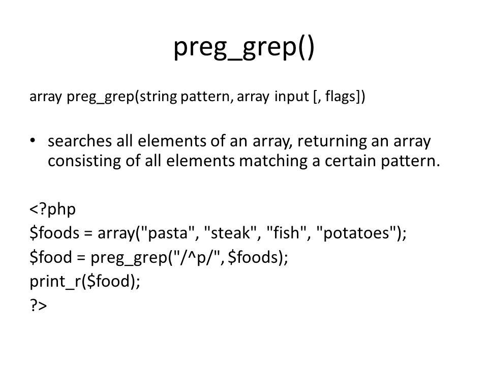 php preg_grep