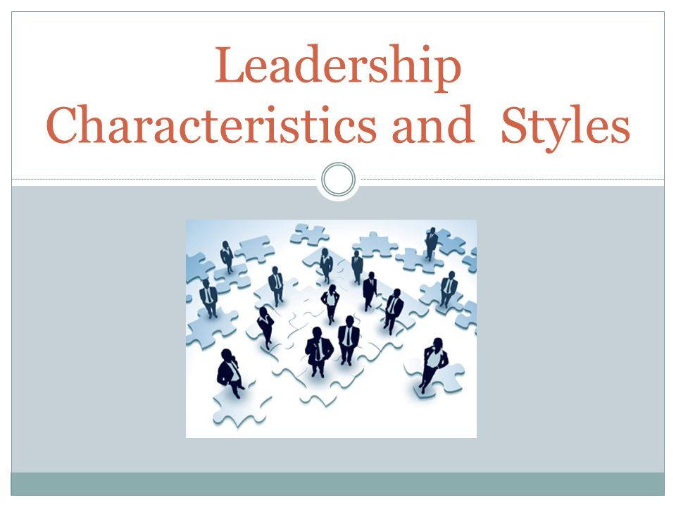 How Do You Define Leadership Style?