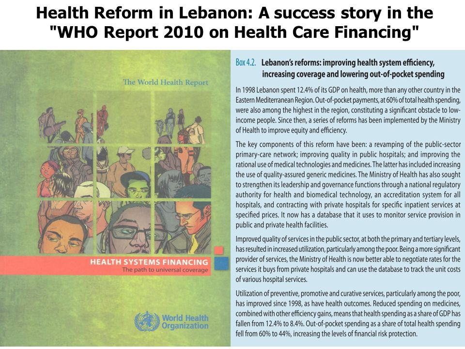 Health Reform in Lebanon: A success story in the WHO Report 2010 on Health Care Financing