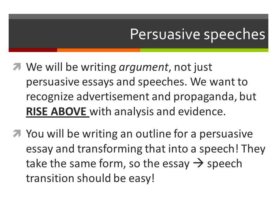 problems when writing a persuasive essay