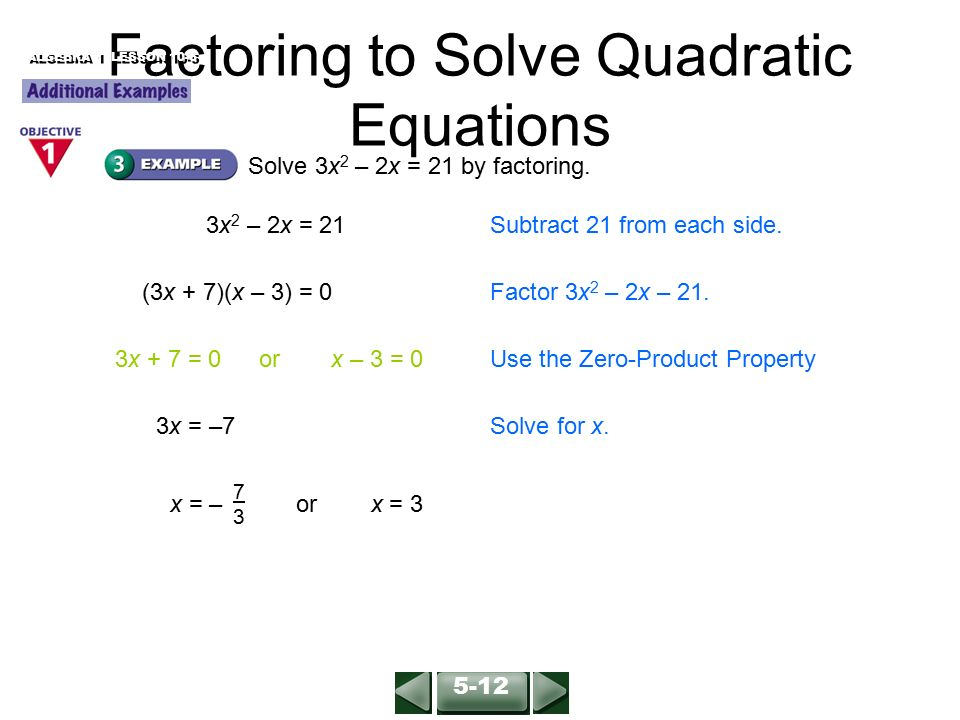 Factoring Quadratic Equations Worksheet Algebra 2 Answers Jennarocca – Holt Algebra 2 Worksheets