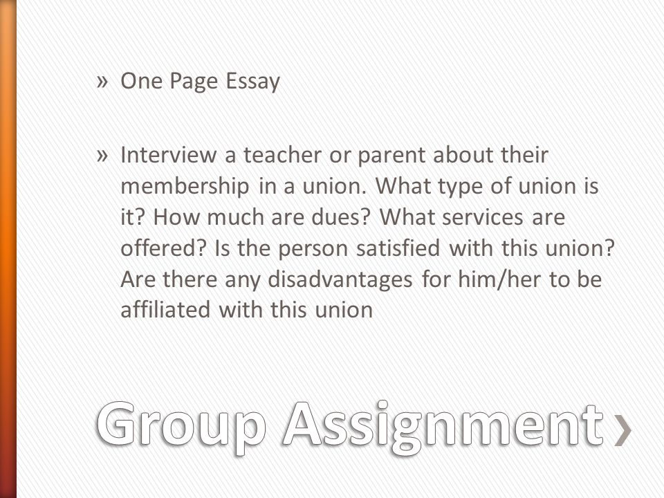 a one page essay Discover great essay examples what is it that defines that personality anzaldua argues in her essay that the language is what defines one's identity.