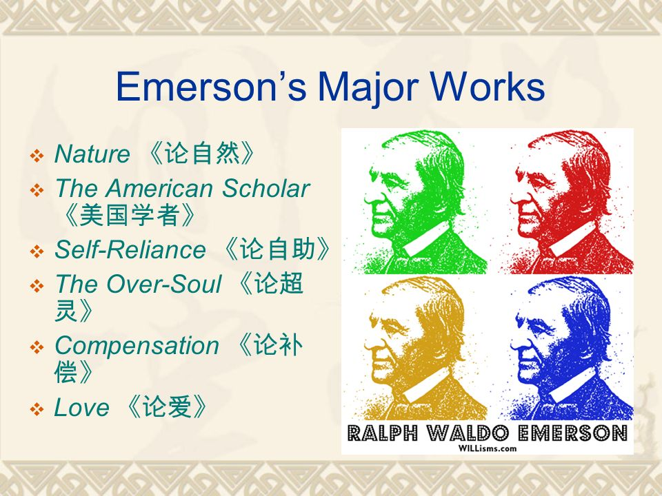 short essay of emersons american scholar