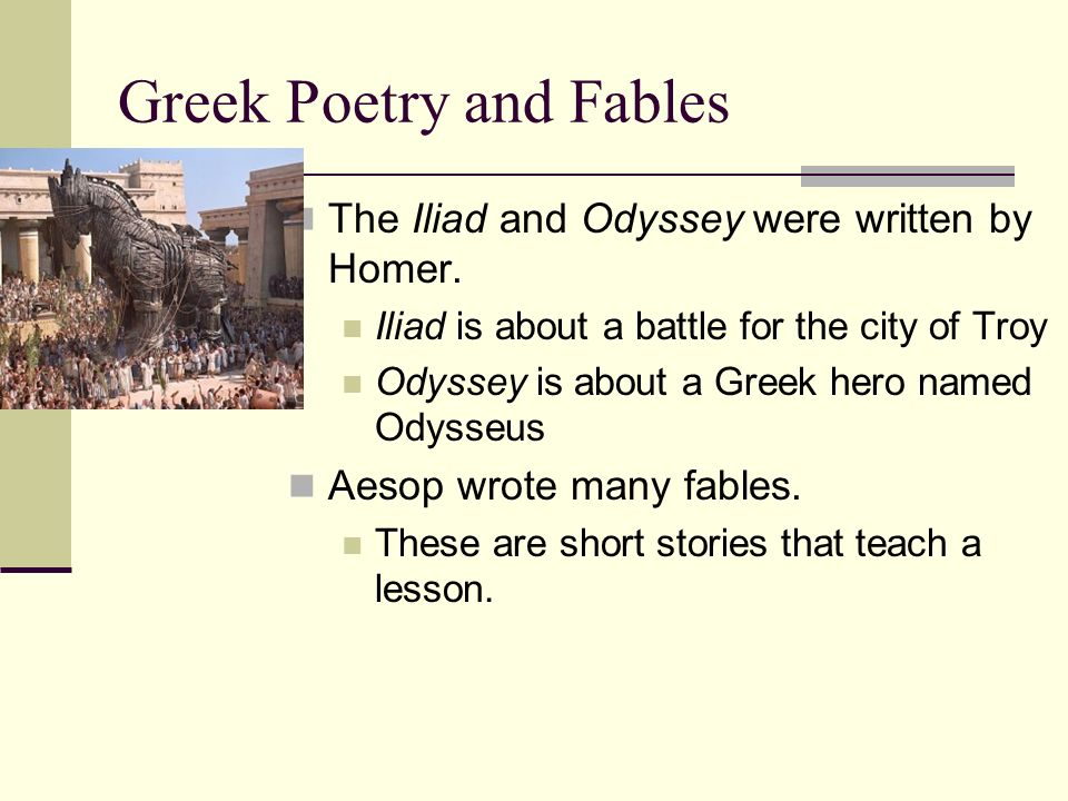an analysis of the poem the iliad by homer This one-page guide includes a plot summary and brief analysis of the iliad by homer the iliad is a classic ancient greek poem usually attributed the iliad.