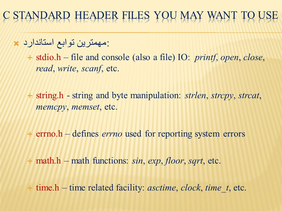  مهمترین توابع استاندارد:  stdio.h – file and console (also a file) IO: printf, open, close, read, write, scanf, etc.