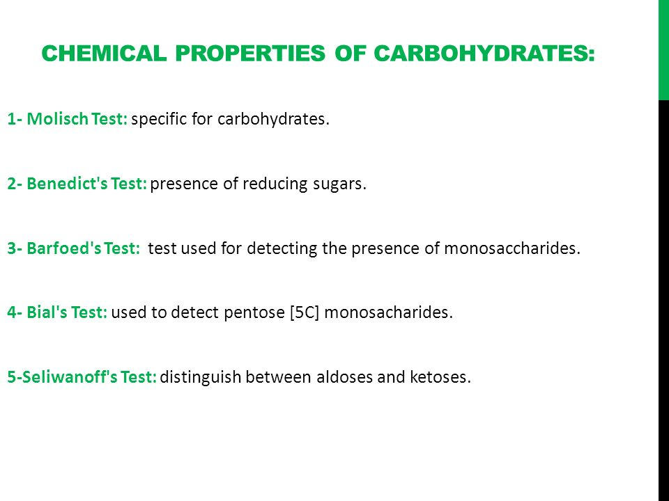 test for carbohydrates Science 9 unit 2-your living body experiment 6-1—testing for carbohydrates page 3 4 get small amounts of five different food samples and add them to test tubes #2-6.