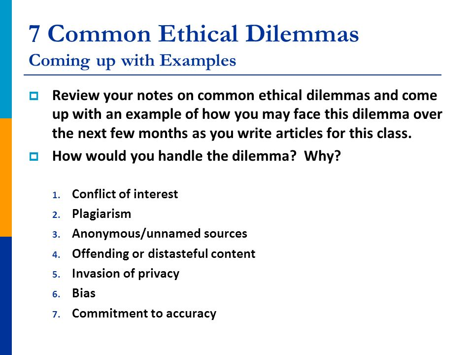 what are some examples of ethical dilemmas