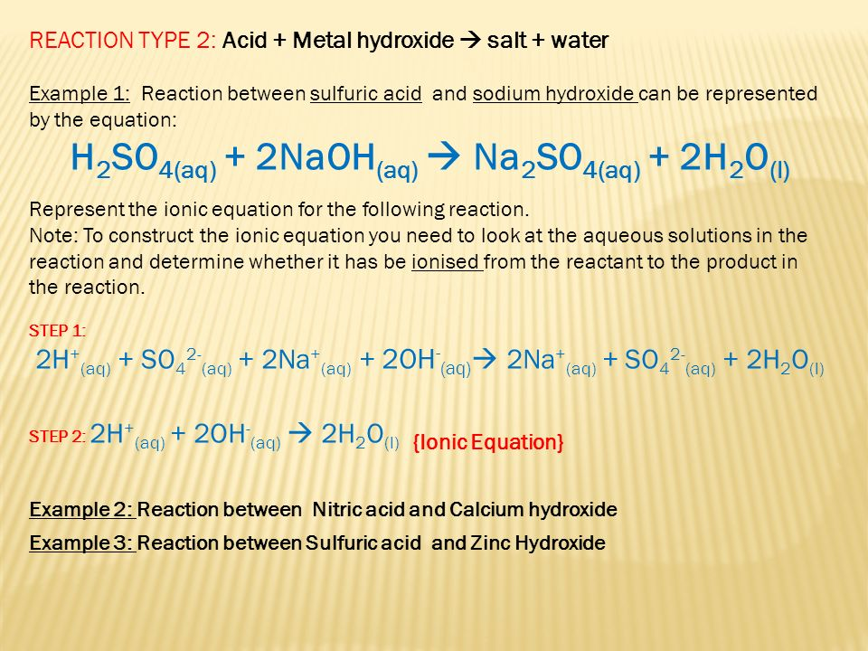 reaction between zinc and hydrochloric acid Zinc and hydrochloric-acid written by kahlil zione date:02/02/05 abstract: we observed the reaction between zinc and hydrochloric acid and recorded it in a table and learned wether the percentage of zinc is effected by the amounts of both substances added to the solution.