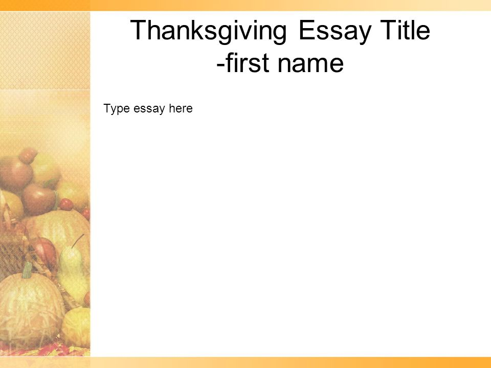 thanksgiving personal essay