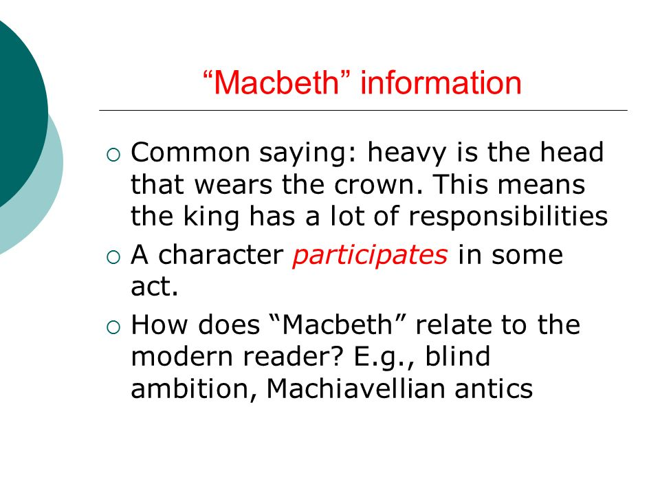 mcbeth essays The role of lady macbeth as the true villain of the story is always a good angle to go for, or you can argue that macbeth is more of a tragic hero than a true villain, or you could write an essay on the folly of ambition, using macbeth as an example.