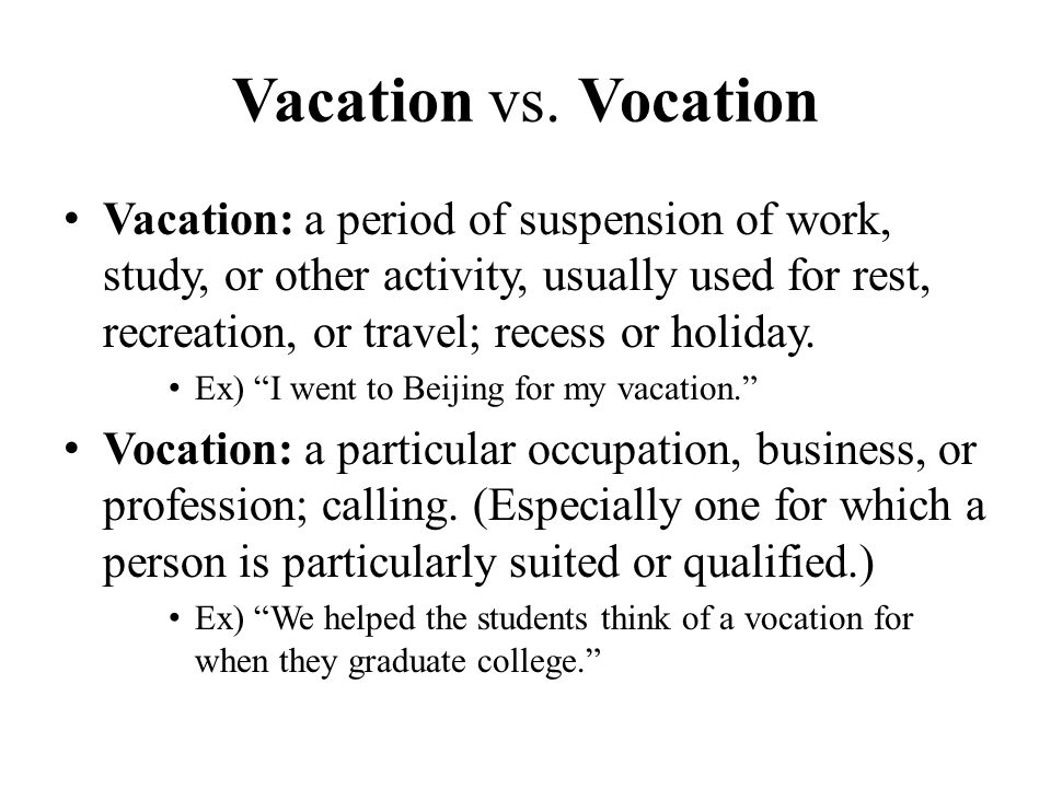 last vacation essay