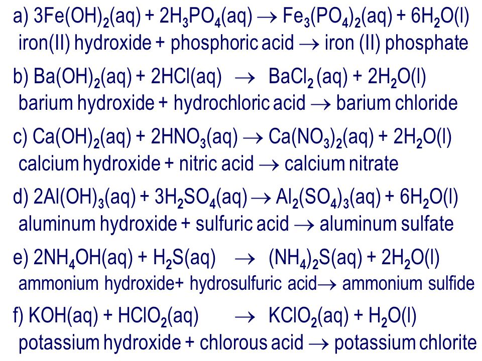 Potassium Hydroxide And Phosphoric Acid React To Form Potassium