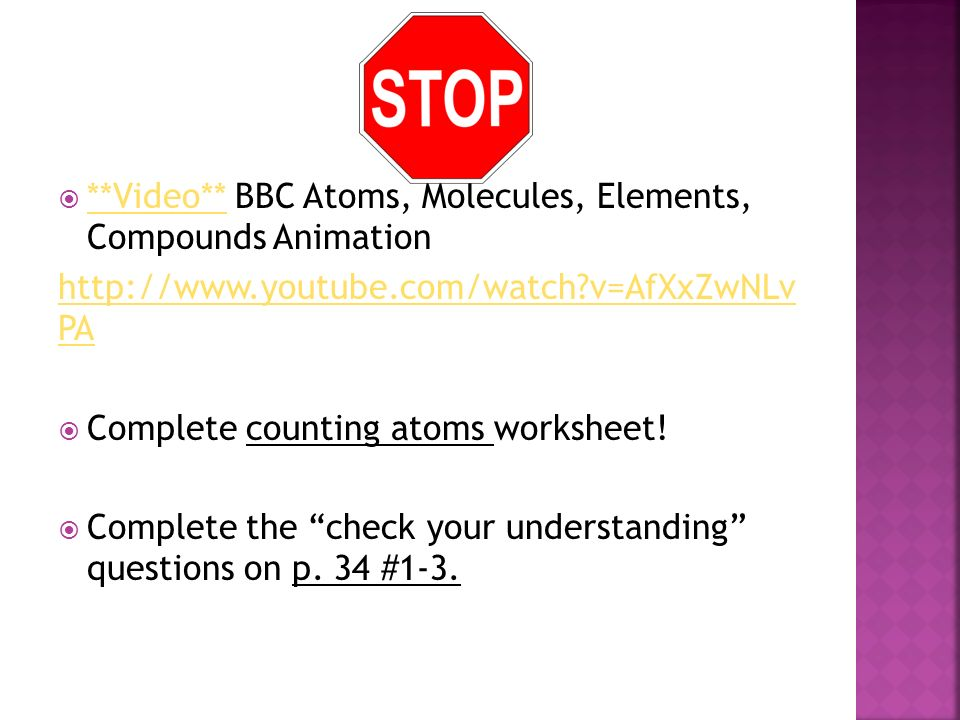 Atoms elements molecules and compounds worksheet answers