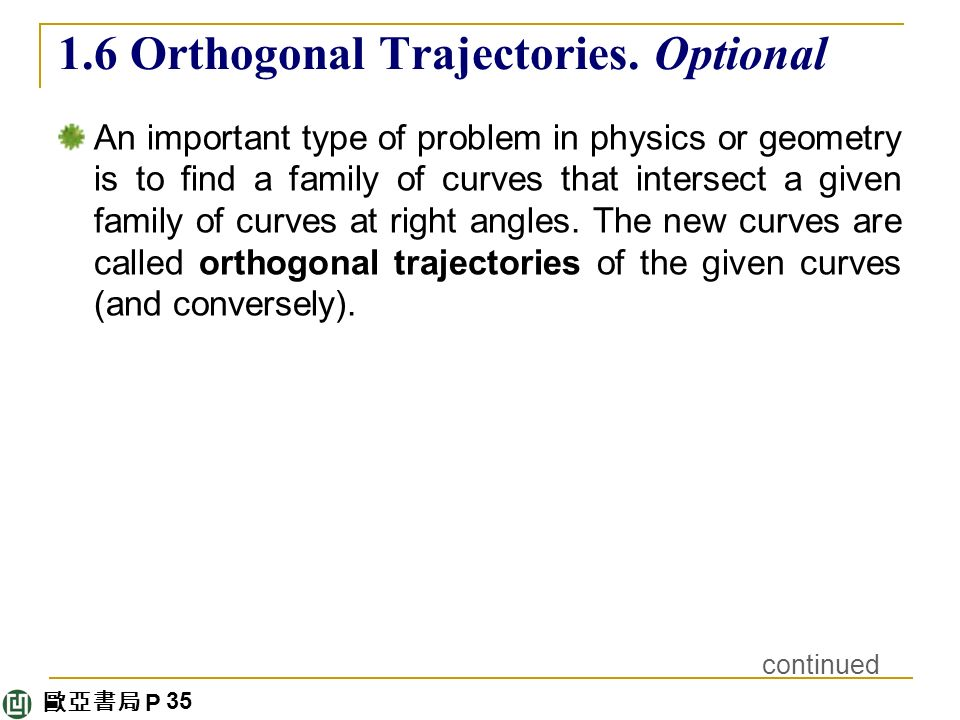 歐亞書局 P 1.6 Orthogonal Trajectories.