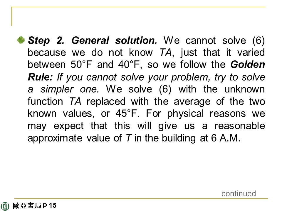 歐亞書局 P Step 2. General solution.