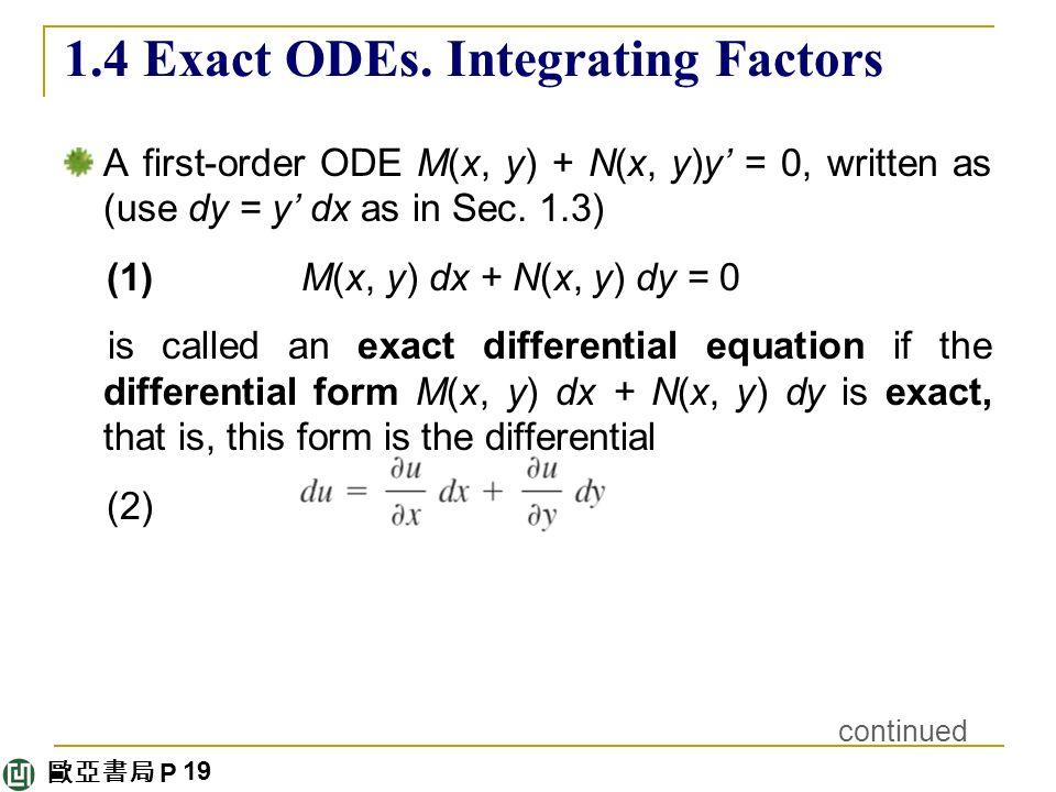 歐亞書局 P 1.4 Exact ODEs.