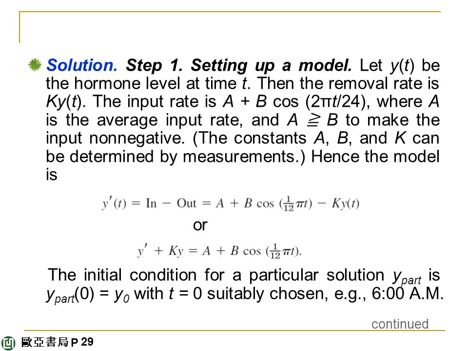 歐亞書局 P Solution. Step 1. Setting up a model. Let y(t) be the hormone level at time t.