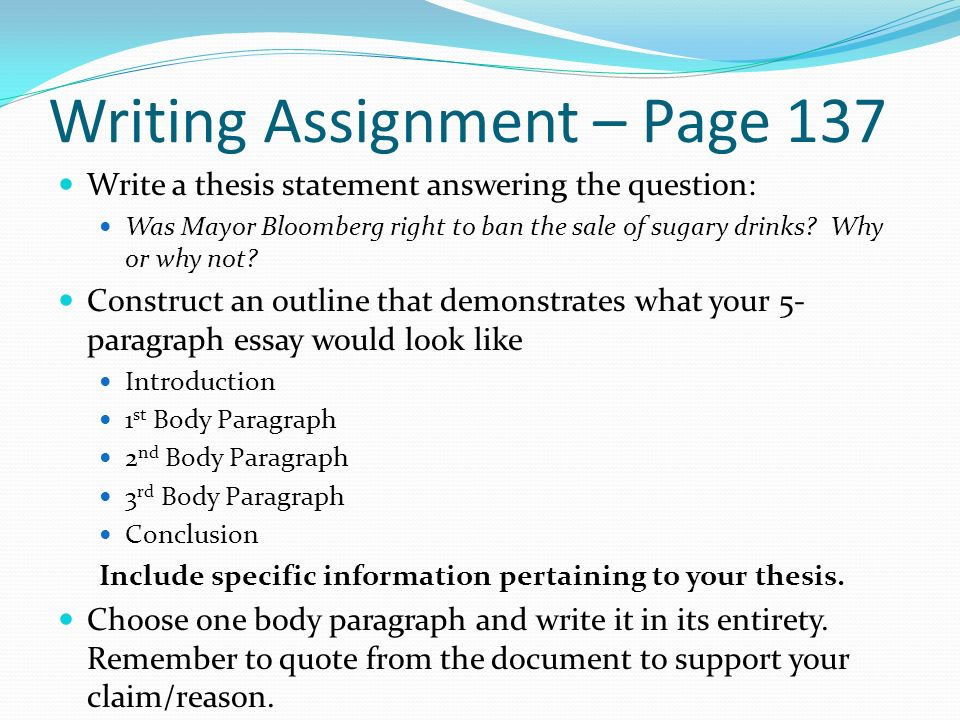 12 paragraph essay Teaching kids to write five paragraph essays, an essential high school skill free printable template the following essay is his first, written when he was 12.