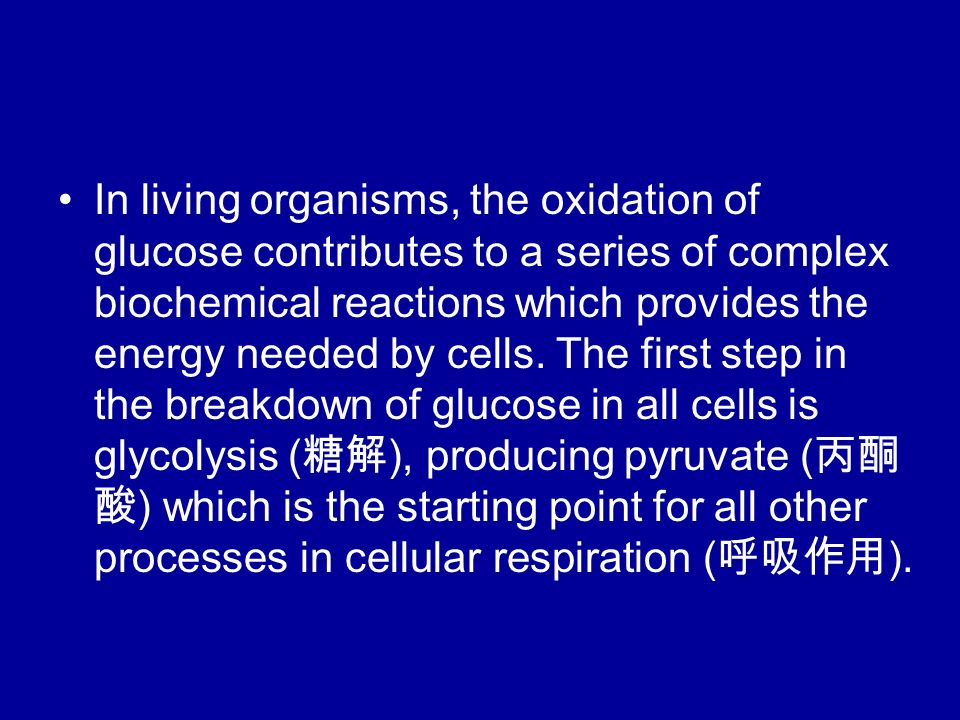 In living organisms, the oxidation of glucose contributes to a series of complex biochemical reactions which provides the energy needed by cells.
