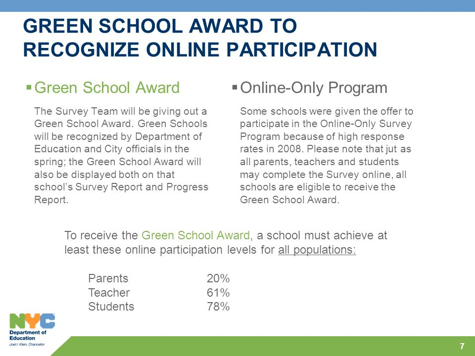 participate in online survey